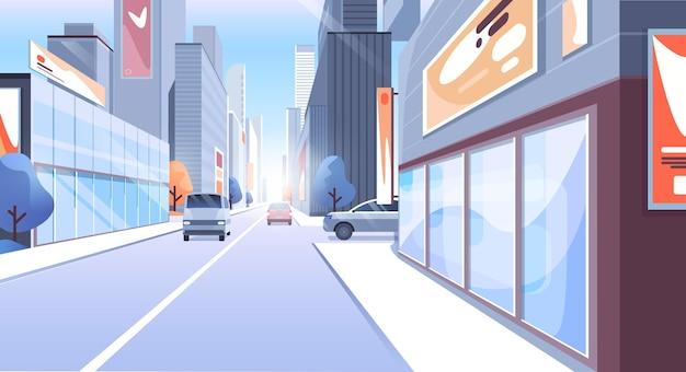 Bâtiments de gratte-ciel de bureau de paysage urbain urbain moderne de rue de ville
