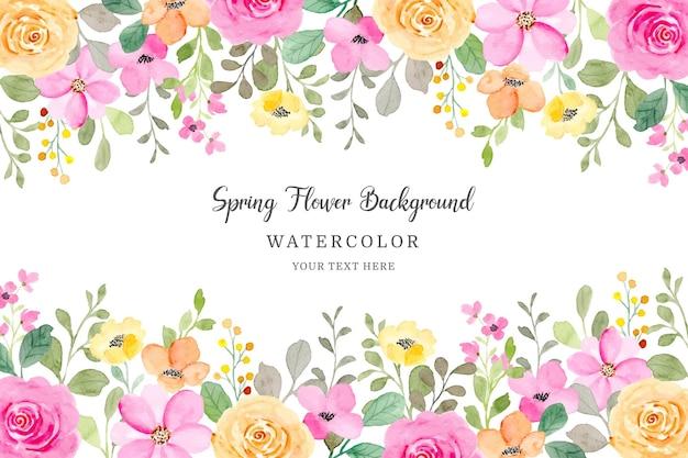 Beau cadre de fleur fond floral jaune et rose avec aquarelle