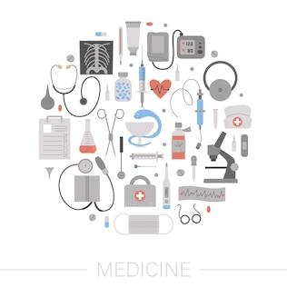 Beau cadre rond avec équipement médical et outils