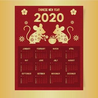 Beau calendrier du nouvel an chinois rouge et or