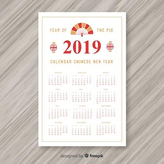 Beau calendrier du nouvel an chinois