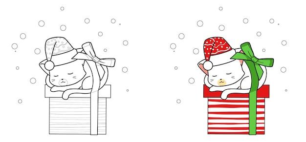 Beau chat porte un chapeau avec un coffret cadeau coloriage de dessin animé