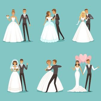 Beau couple de personnages de mariage. mariée et le marié