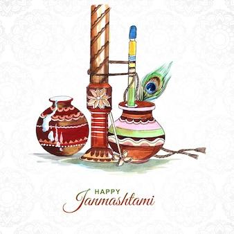 Beau dahi handi dans la conception de cartes krishna janmashtami