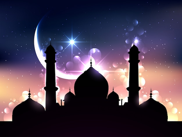 Beau design ramadan illustration vectorielle