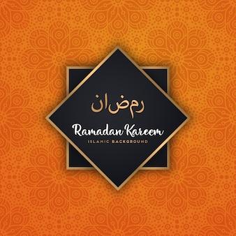 Beau design ramadan kareem avec mandala