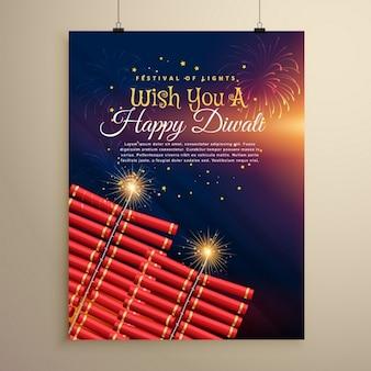 Beau festival de diwali dépliant de fond avec des craquelins et des feux d'artifice