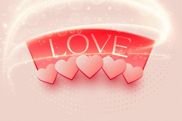 Beau fond d'amour avec effet de lumière