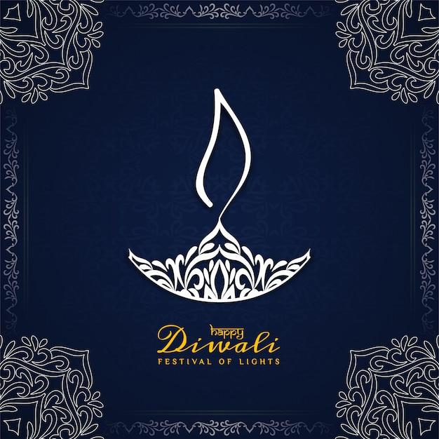 Beau fond ethnique décoratif diwali heureux