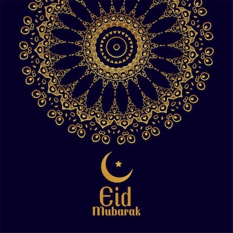 Beau fond de festival eid mubarak