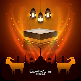 Beau fond de festival islamique eid al adha mubarak