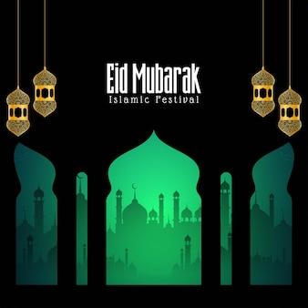 Beau fond de festival islamique eid mubarak