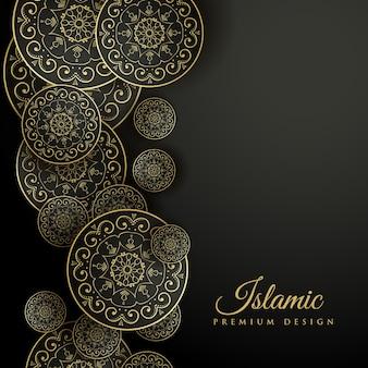 Beau fond islamique avec décoration de mandala