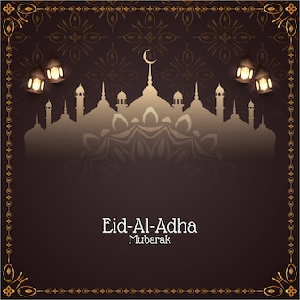 Beau fond islamique eid al adha mubarak