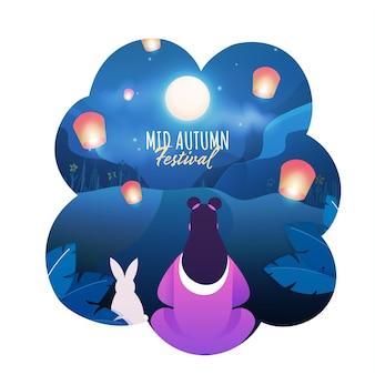Beau fond de nature de pleine lune décoré de lanternes volantes, vue arrière de la femelle chinoise et du lapin pour la célébration du festival de mi-automne.
