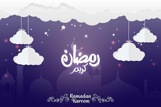 Beau fond de ramadan mubarak 2018