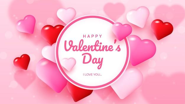 Beau fond de saint valentin heureux avec des coeurs