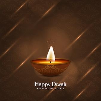 Beau joyeux diwali décoratif