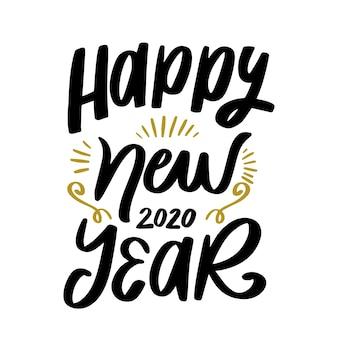 Beau lettrage de bonne année 2020