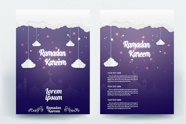 Beau modèle d'affiche de brochure de ramadan kareem flyer