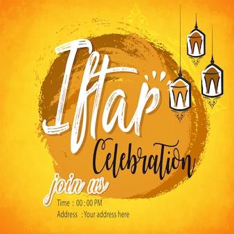 Un beau modèle de carte d'invitation et un flyer pour la célébration du dîner à l'iftar