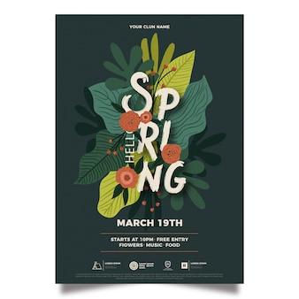 Beau modèle de flyer de fête de printemps abstrait