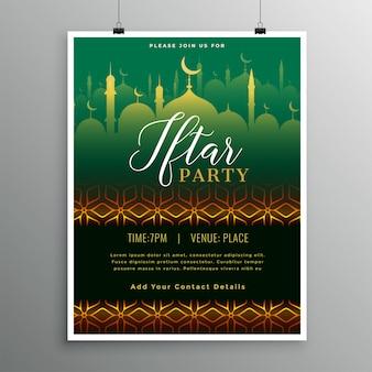 Beau modèle d'invitation à une fête iftar