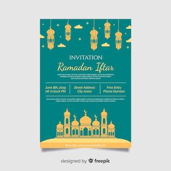 Beau modèle d'invitation iftar