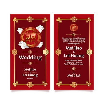 Beau modèle d'invitation de mariage dans un style chinois