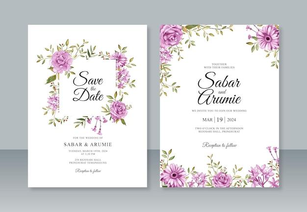 Beau modèle d'invitation de mariage avec peinture à l'aquarelle de fleurs violettes