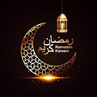 Beau motif islamique décoré de croissant de lune doré