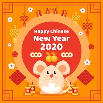 Beau nouvel an chinois en design plat
