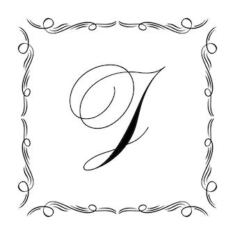 Beau vecteur de cadre monogramme vintage orné d'éléments de conception calligraphique illustration vectorielle
