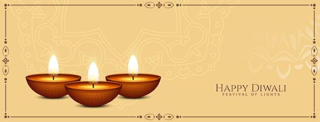 Beau vecteur de conception de bannière de festival indien happy diwali