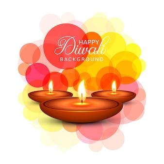 Beau vecteur de fond décoratif happy diwali