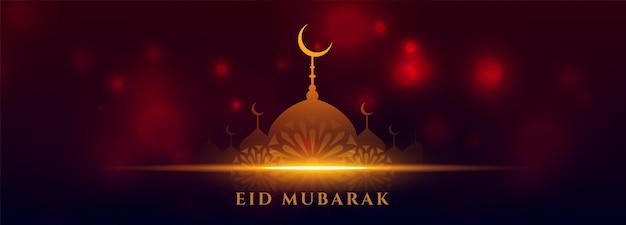 Beautifil eid festival bannière islamique avec mosquée rougeoyante