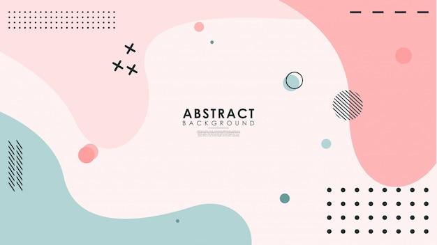Beaux fonds abstraits colorés