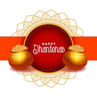 De beaux pots en or pour le festival des dhanteras