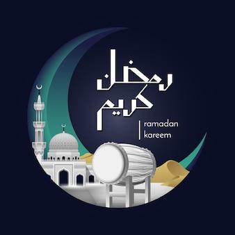 Bedug blanc et mosquée ramadan kareem concept