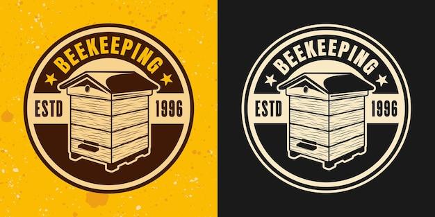 Beehive deux styles colorés vector emblème, insigne, étiquette ou logo avec ruche sur fond jaune et sombre