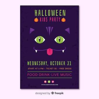 Belle affiche de fête d'halloween avec un design plat