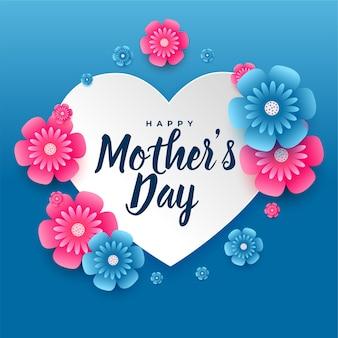 Belle affiche de la fête des mères avec coeur et fleurs