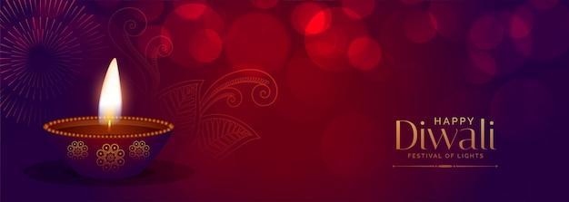 Belle bannière de bokeh joyeux festival diwali