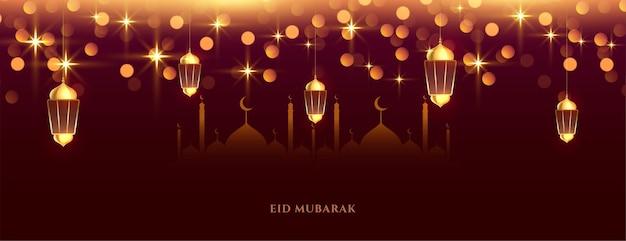 Belle bannière de célébration du festival eid mubarak brillant