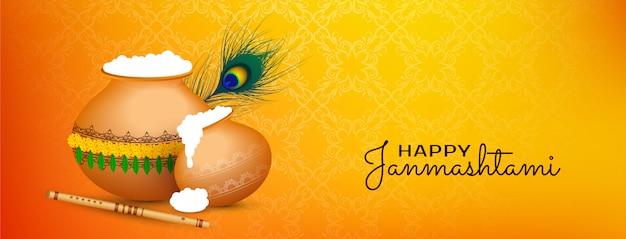 Belle bannière du festival happy janmashtami