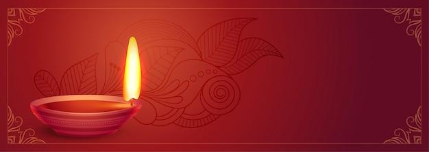 Belle bannière de festival diwali rouge lampe diya