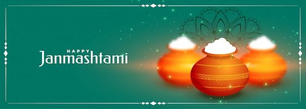 Belle bannière de festival janmashtami heureux avec dahi handi makkhan