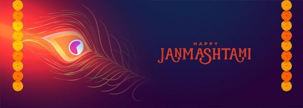 Belle bannière de festival janmastami heureux avec une lumière rougeoyante