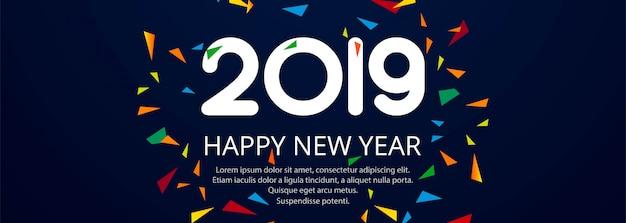 Belle bannière de festival de texte bonne année 2019
