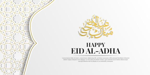 Belle bannière happy eid al-adha avec calligraphie et ornement. parfait pour bannière, carte de voeux, bon, carte-cadeau, publication sur les réseaux sociaux. illustration vectorielle. traduction arabe : joyeux aïd al-adha
